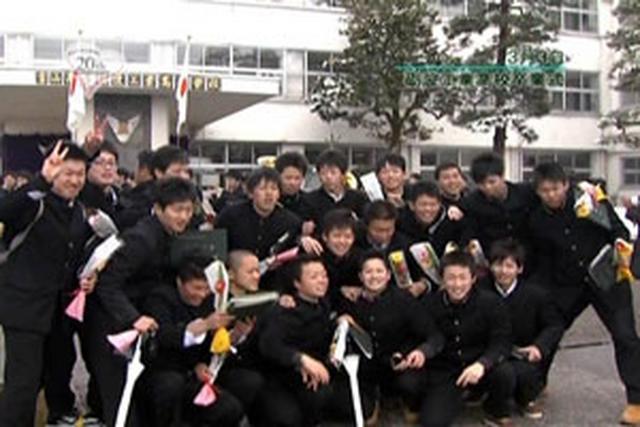 砺波工業高等学校